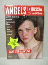 【未使用品】ANGELS IN RUSSIA ロシア・天使の詩