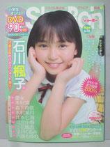 Sho→Boh ショーボー 2007年 Vol.7 DVD未開封あり