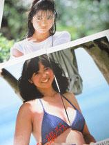 【切り抜き】宮崎美子17ページ 広告編