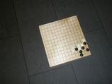Spielbrett  13x13, 9x9