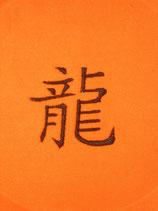 Stickdatei Chinesisch Drache
