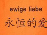 Stickdatei Chinesische Zeichen Ewige Liebe