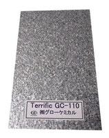 テリフィック GC-110 ガルバニューム板塗りサンプル