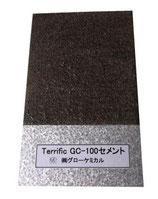 テリフィック GC-100セメント ガルバニューム板塗りサンプル