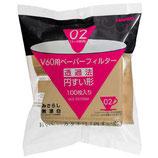 【日本製】ハリオ HARIO V60用無漂白ペーパーフィルター02(1~4杯用) 100枚入り 透過法円すい形 VCF-02-100M