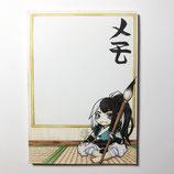 Shikishi - Notizblock