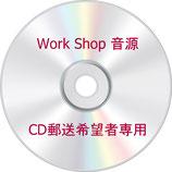 Alex Delora On-line WS CD