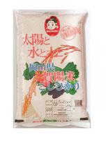 30年産岡山県産JAびほく賀陽地区指定コシヒカリ 5kg袋
