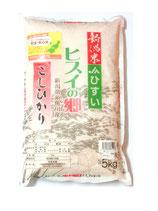 30年産 新潟県産JAひすい コシヒカリ 5kg袋