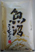 30年産新潟県産魚沼JA十日町コシヒカリ5kg袋