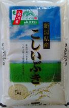 30年産 新潟県産JAひすい こしいぶき 5kg袋