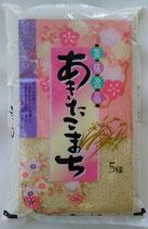30年産岡山県産JAびほくあきたこまち5kg袋