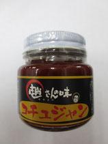 趙さんの味 コチュジャン 150g