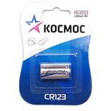 Космос CR123