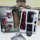 Sinbo SHC-4370