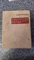 Книга о Ленине