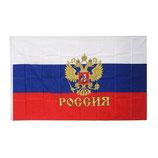 Russland Fahne Flagge 90x150 cm NEU