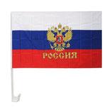 2x Autofahne Autoflagge Russland WM 2014