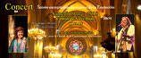 Concert du 19 mai 20h30 à la Cathédrale de Toulon autour de la Pentecôte