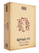 Detective Stories – History Edition Kaifeng 928