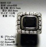 MAR-137
