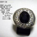 MAR-138