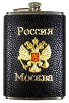 """Flachmann """"ROSSIA MOSKVA """", Edelstahl mit Leder verkleidet, ca.250ml FL02"""