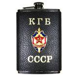 """Flachmann """"KGB CCCP"""", Edelstahl mit Leder verkleidet, ca.250ml FL01"""