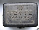 Regler PP24-Г2