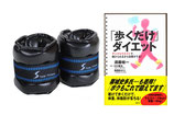 アンクルウエイト 2.0kg 1,995円 +本