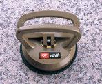 スーパー吸着盤Q太郎 IS-4K(平面用)