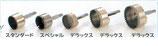 ダイヤモンドホルソー 湿式タイプ HD-1097