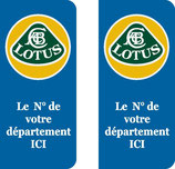 Lot de 2 stickers Lotus N° au choix