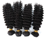 Peruvian Kinky Curly Hair Weft