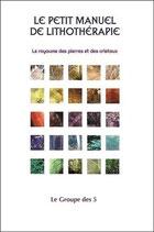 Le petit manuel de lithothérapie - Le royaume des pierres et des cristaux