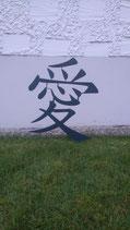 """Chinesisches Zeichen """"Liebe"""""""