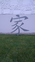 """Chinesisches Zeichen """"Familie"""""""