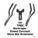 Bontregar(Mono Bar Extension)