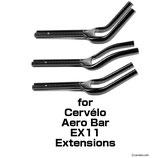 Cervélo(EX11 AeroBar Extensions)