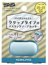 KARU CUT Masking Tape Cutter
