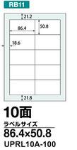 10面 RB11 UPRL10A-100