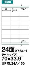 24面 RB18 UPRL24A-100