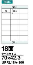 18面 RB14 UPRL18A-100