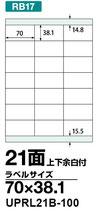 21面 RB17 UPRL21B-100