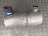 Boite a eau ultra 250/260x