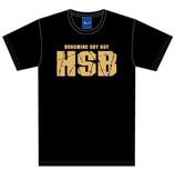 HSBTシャツ・ゴールド