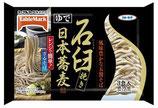 テーブルマーク 石臼挽 日本そば 3食