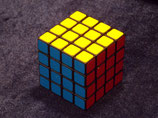 Zauberwürfel 4x4x4 (Kategorie: Schwer)