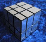 Bumbcube (Kategorie: Schwer) -NEU