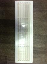 Kühlschrank Lüftungsgitter N126N